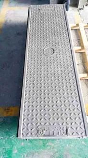电缆沟复合盖板